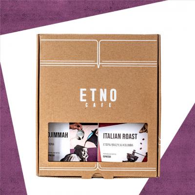 Dwupak kaw Etno Cafe